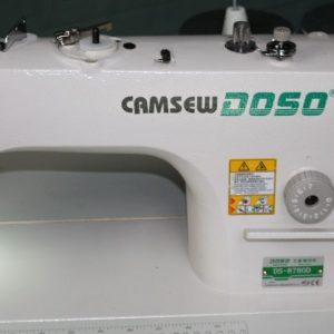 Doso DS-8780D Lockstitch Industrial Sewing Machine Direct Drive,